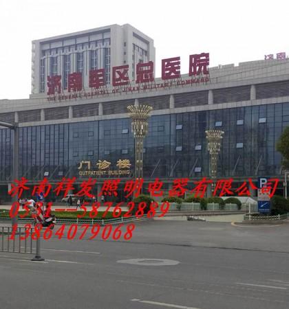 济南九0医院景观照明