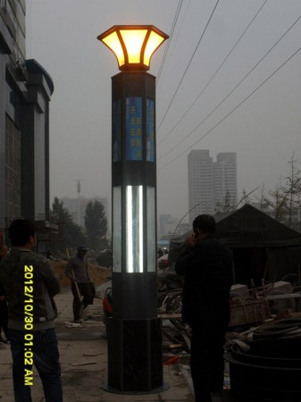 济宁市商业街