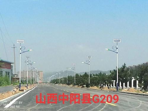 山西中阳县G209-1